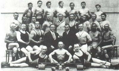 Slika 2. Teškoatletski sportski klub Croatia